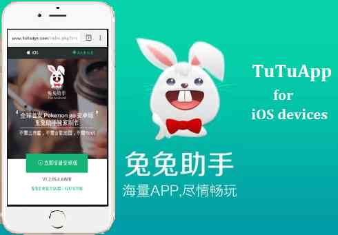 downoad tutuapp on ios using tutuapp